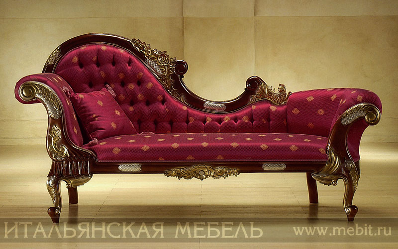 Разное в быту подставки диваны и кресла